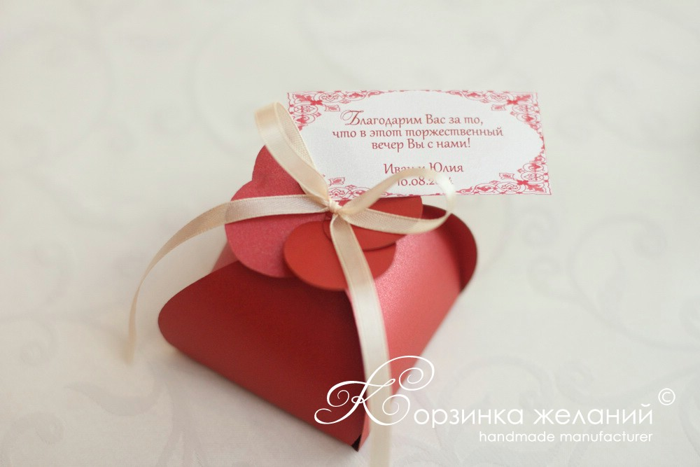 Подарки или комплименты гостям на