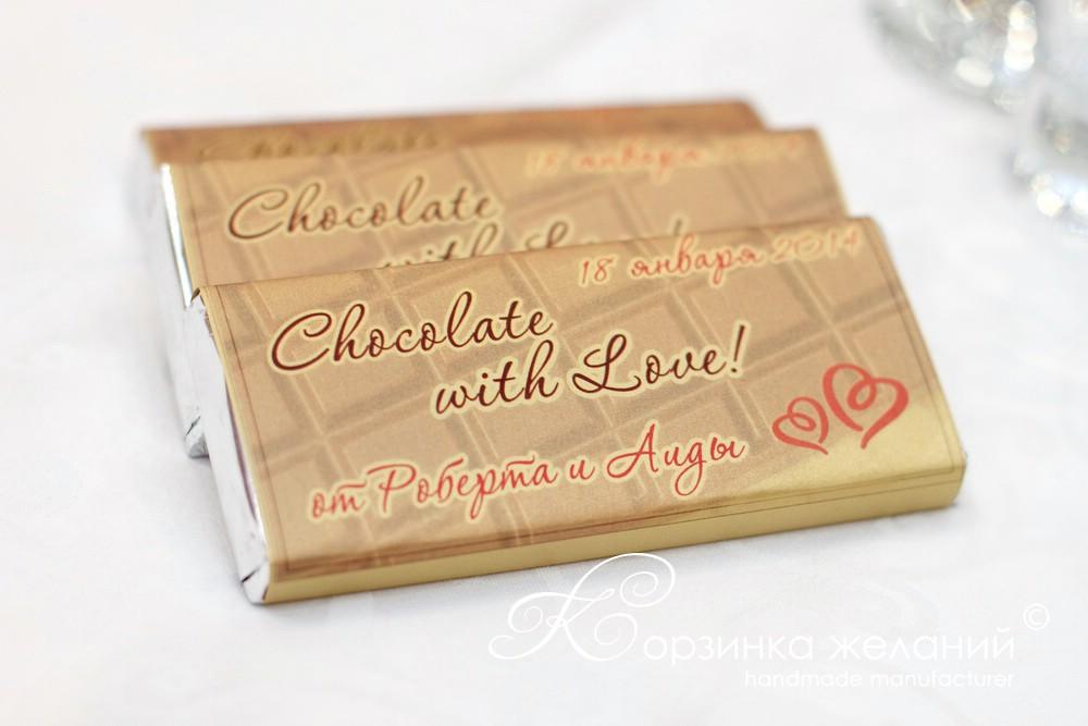 Шоколад в подарок гостям на свадьбу 41