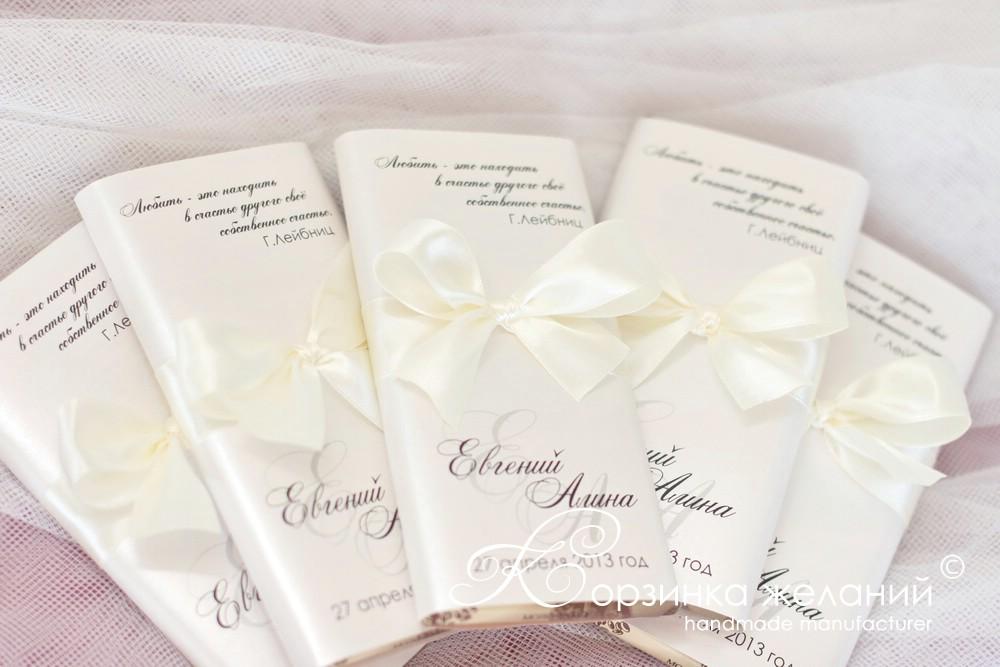 Шоколад в подарок гостям на свадьбу 43
