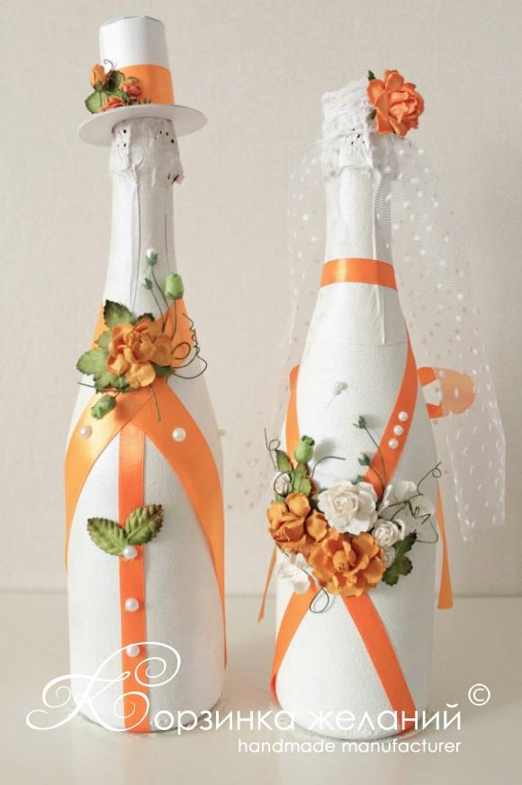 Украшение свадебное на шампанское