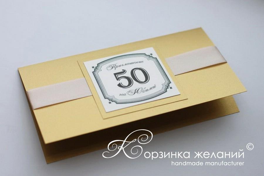 Украшение корзина для свадьбы своими руками фото 606