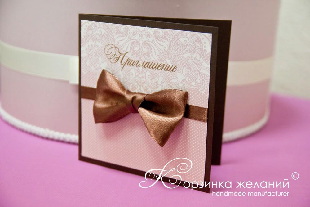 Приглашение свадебное своими руками из фото фото 791